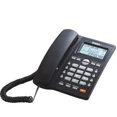 Điện thoại bàn Uniden AS 7412