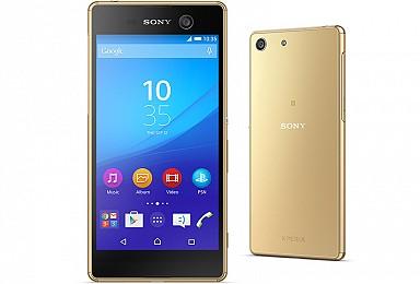 Sony Xperia M5 Dual E5663
